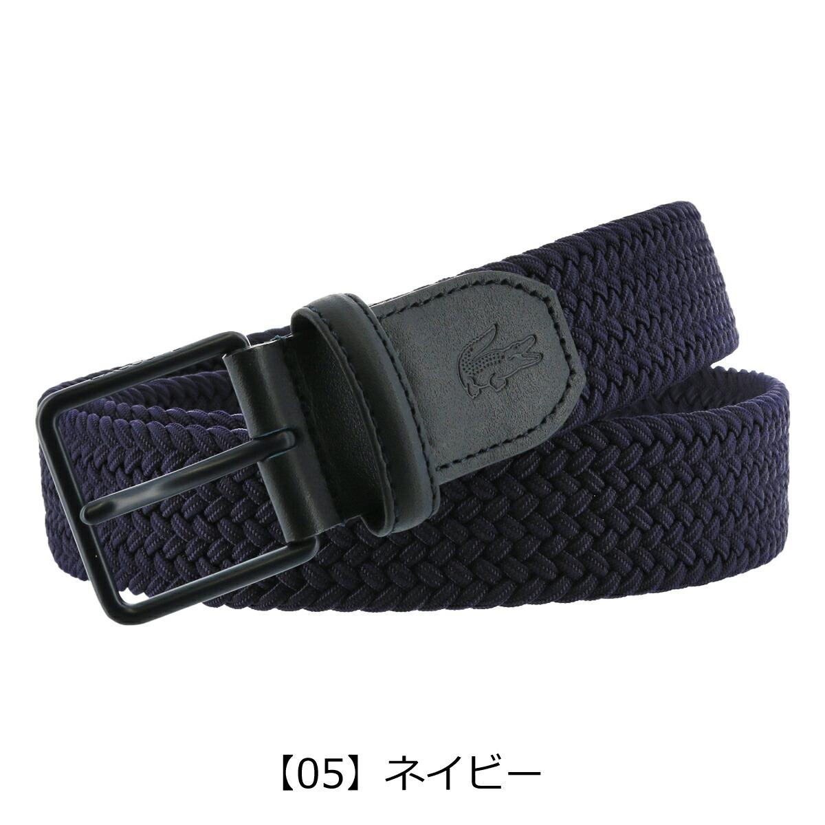 【05】ネイビー(コン)