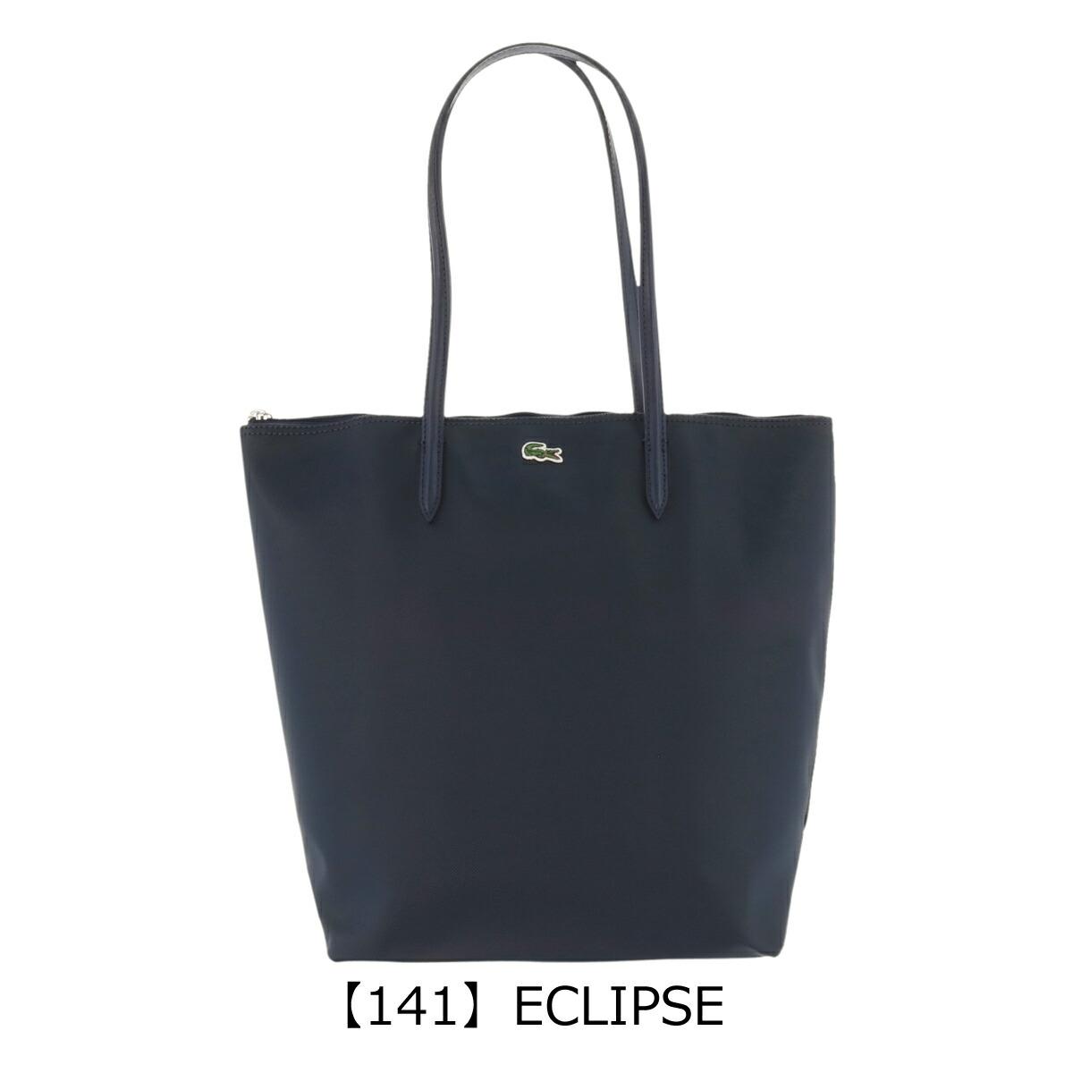 【141】ECLIPSE