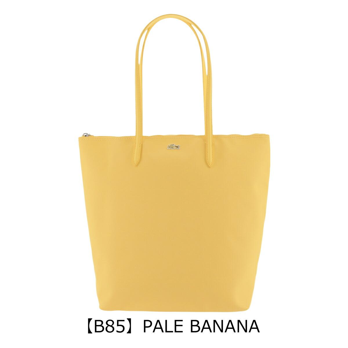 【B85】PALE BANANA