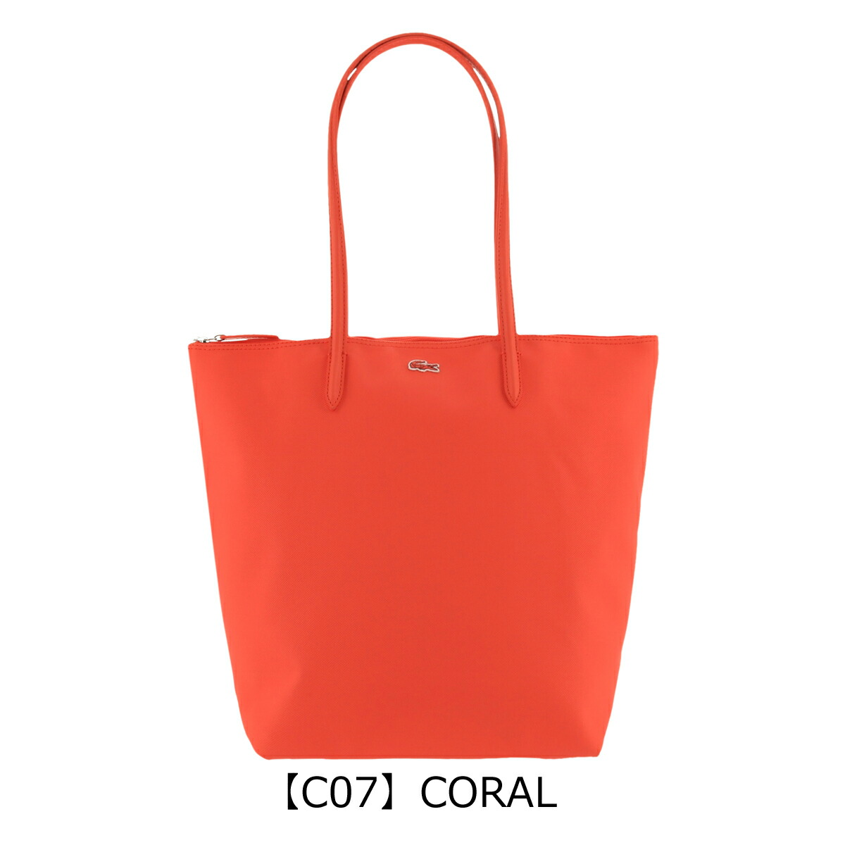 【C07】CORAL