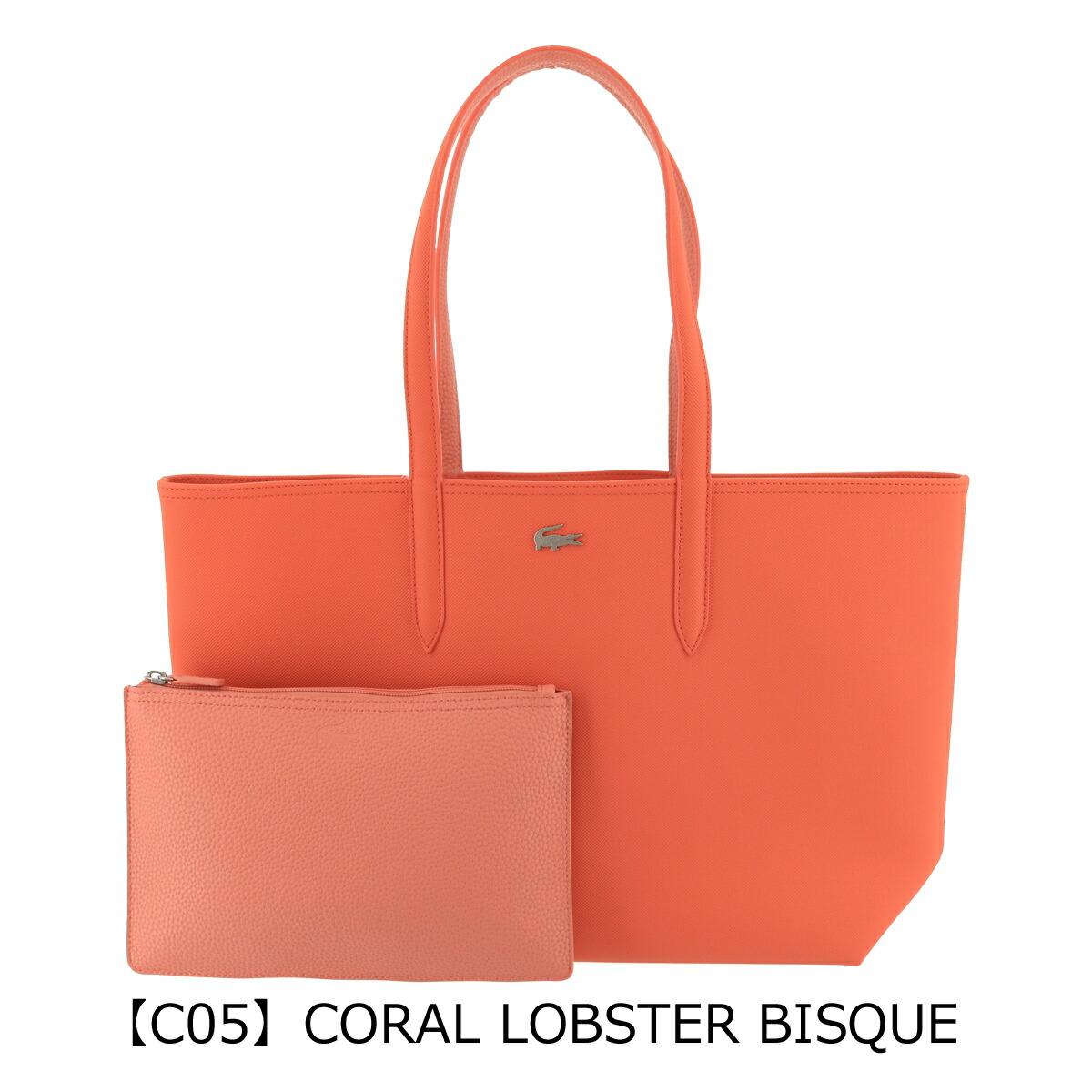 【C05】CORAL LOBSTER BISQUE