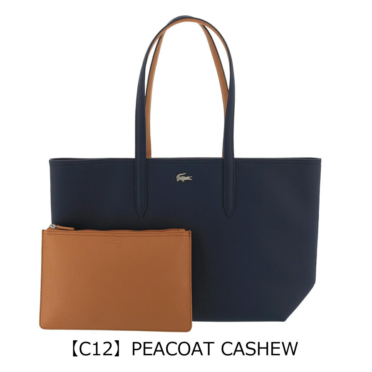 【C12】PEACOAT CASHEW