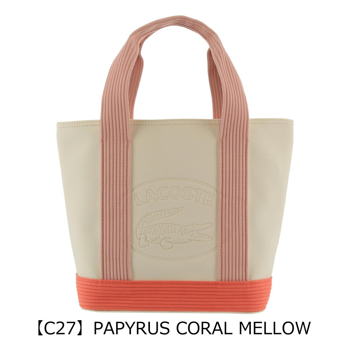 【C27】PAPYRUS CORAL MELLOW