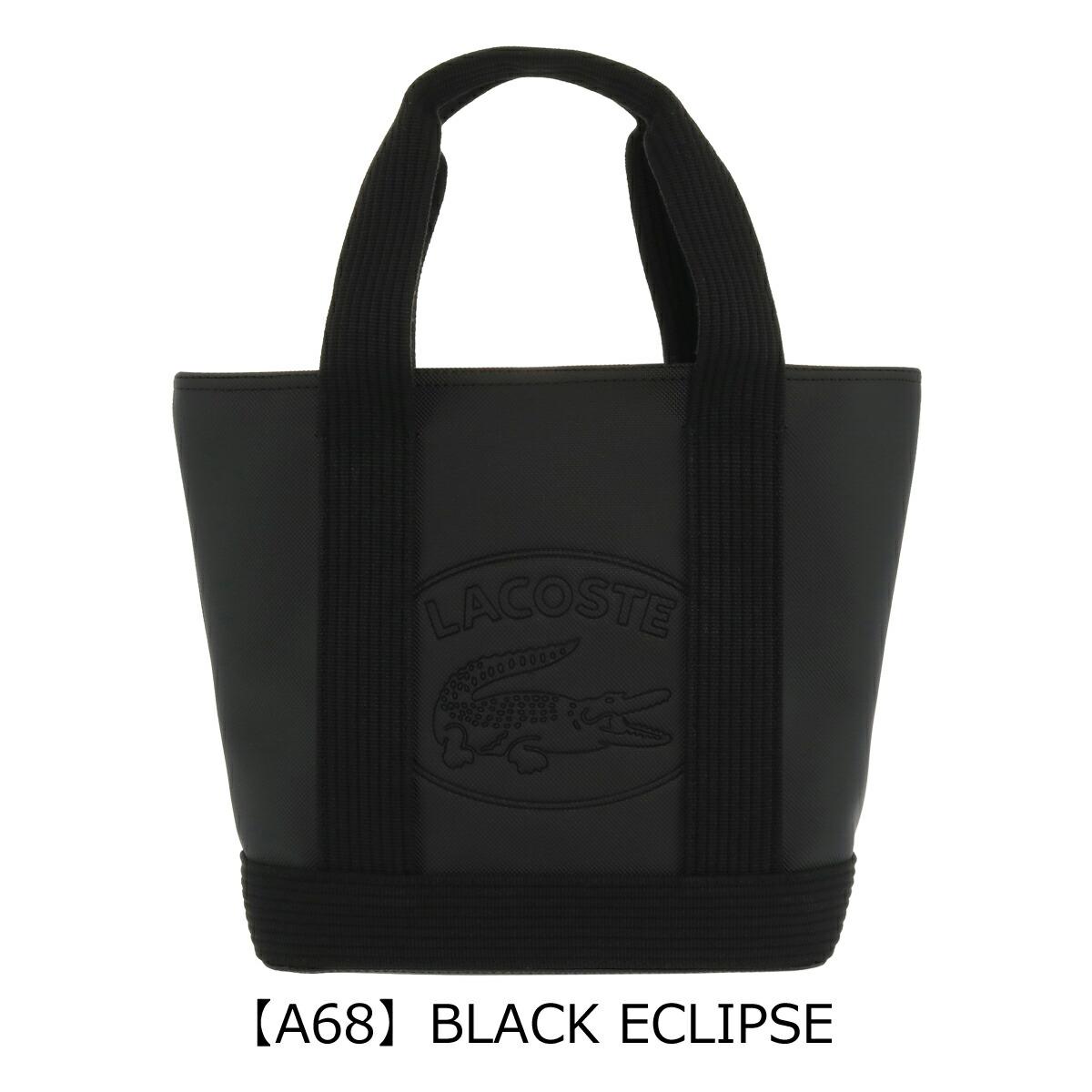 【A68】BLACK ECLIPSE