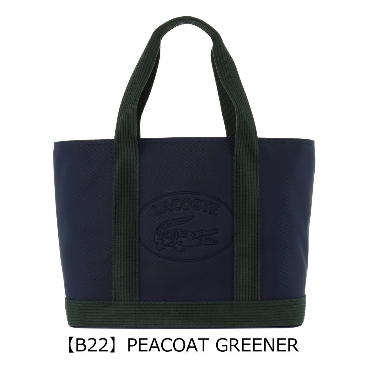 【B22】PEACOAT GREENER
