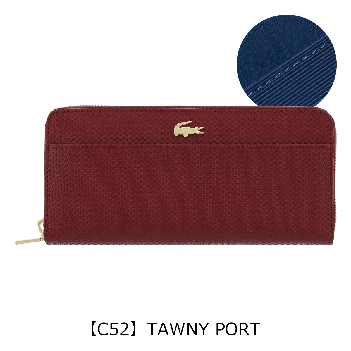 【C52】TAWNY PORT