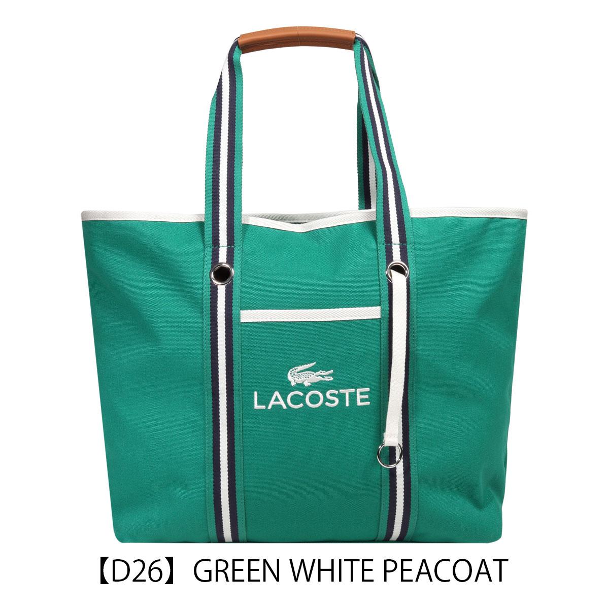 【D26】GREEN WHITE PEACOAT