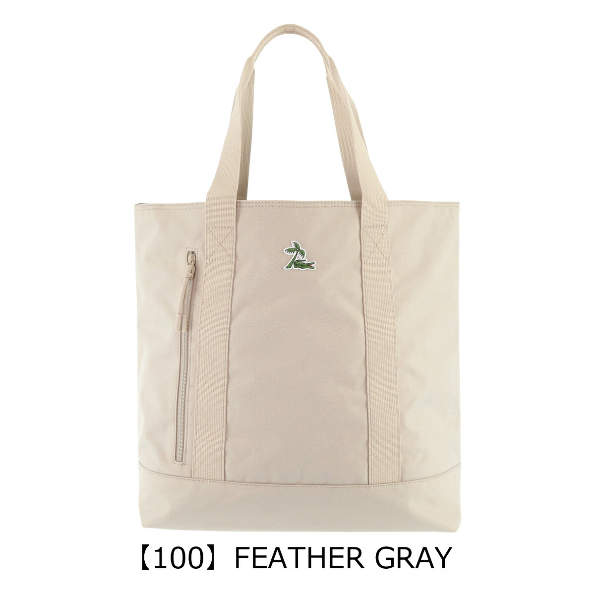 【100】FEATHER GRAY