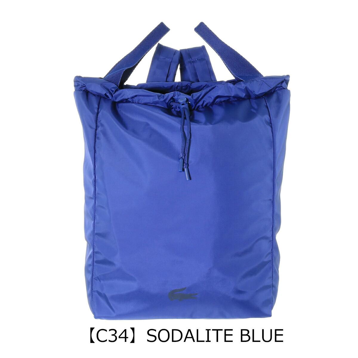 【C34】SODALITE BLUE