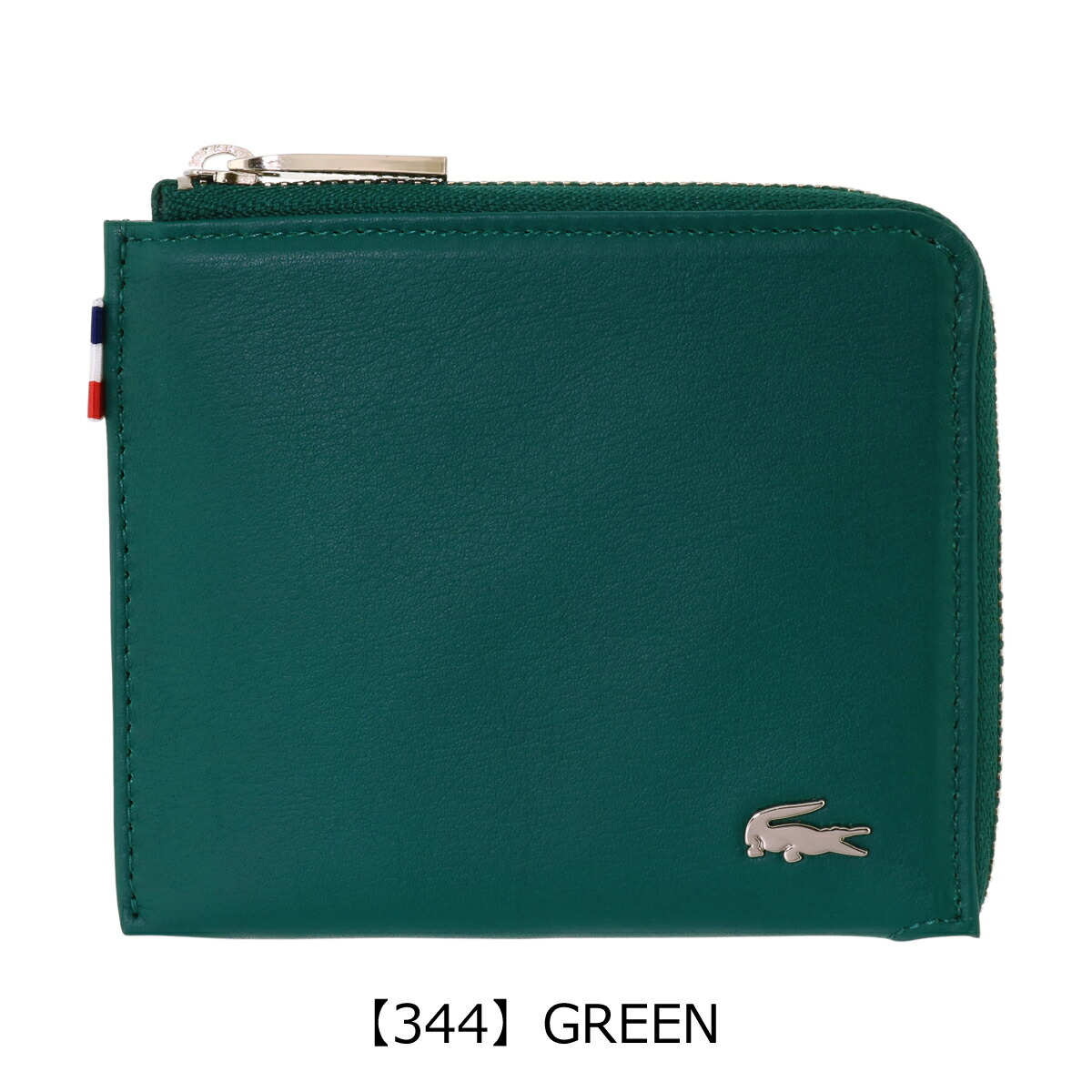 【344】GREEN