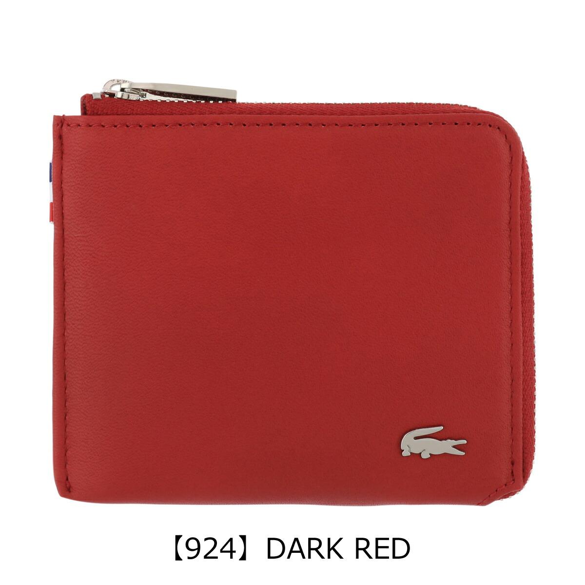 【924】DARK RED
