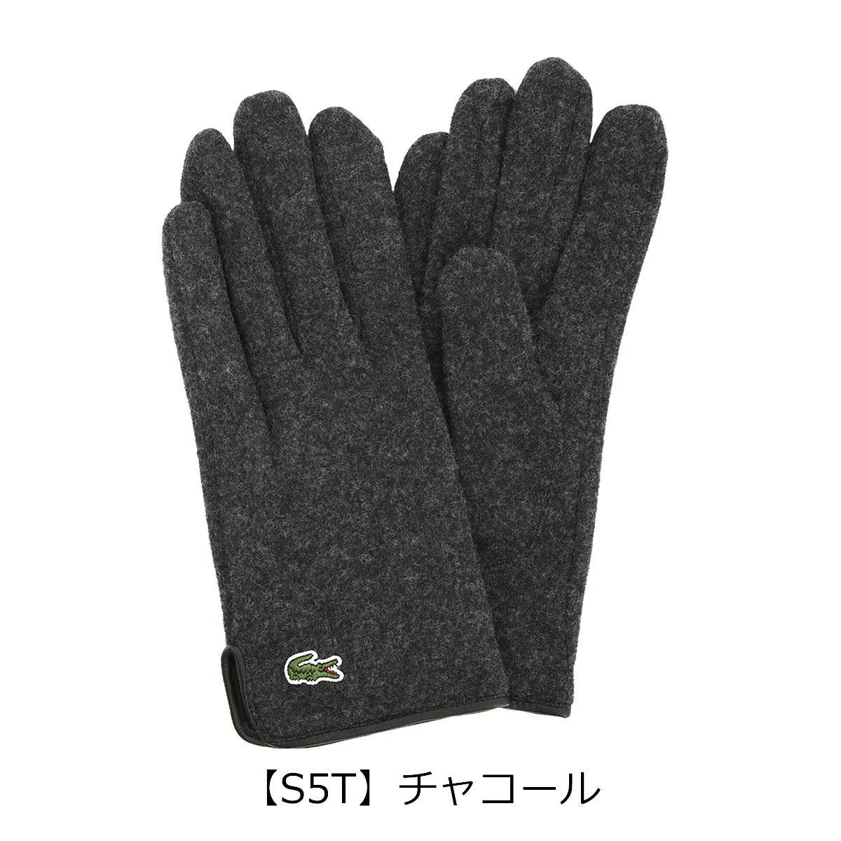 【S5T】チャコール