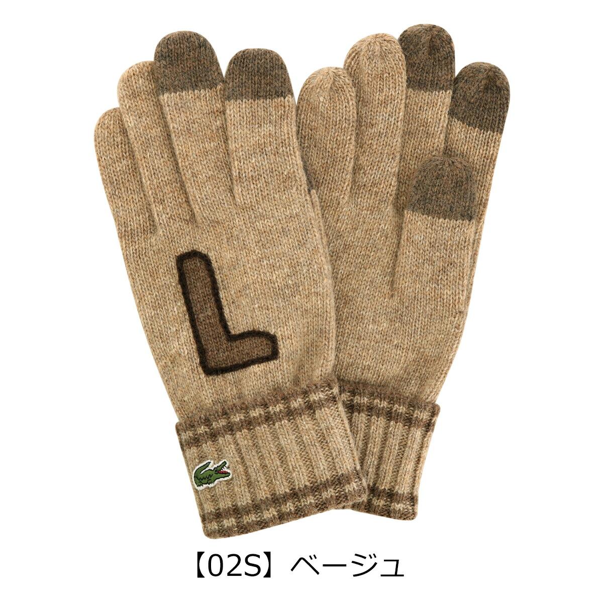 【02S】ベージュ