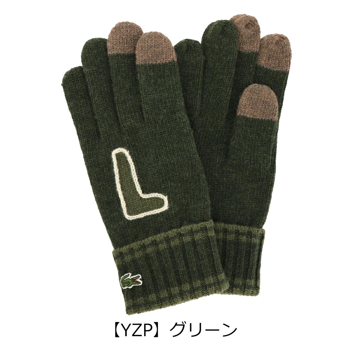 【YZP】グリーン