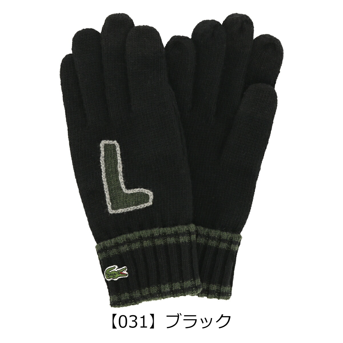 【031】ブラック