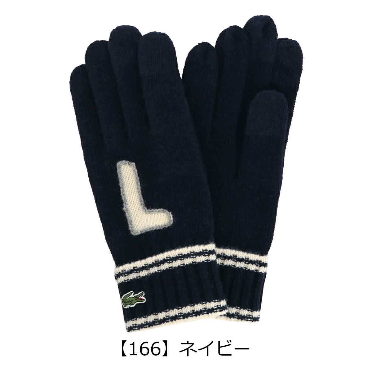 【166】ネイビー