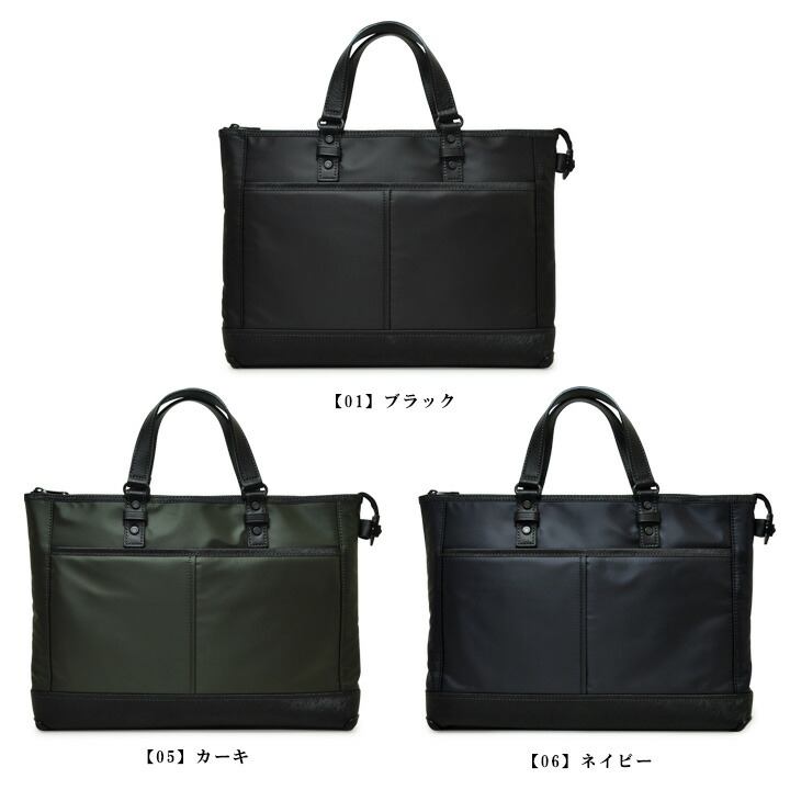 93670ab7dbdf ラガシャブリーフケースOFFICEUplightアップライト7227メンズビジネスバッグトートバッグ日本製A4軽量