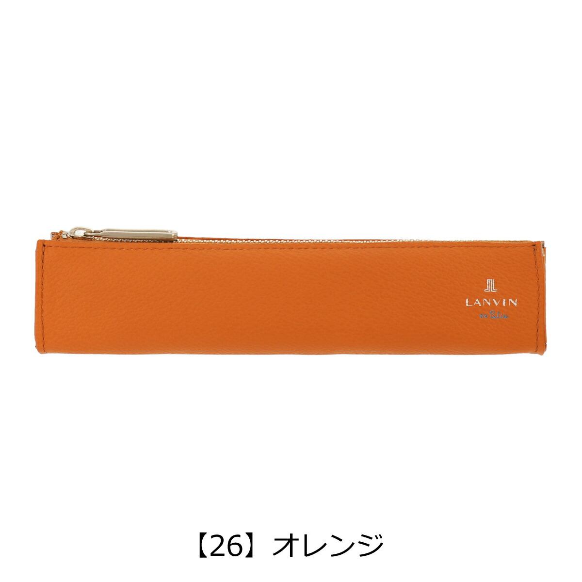 【26】オレンジ
