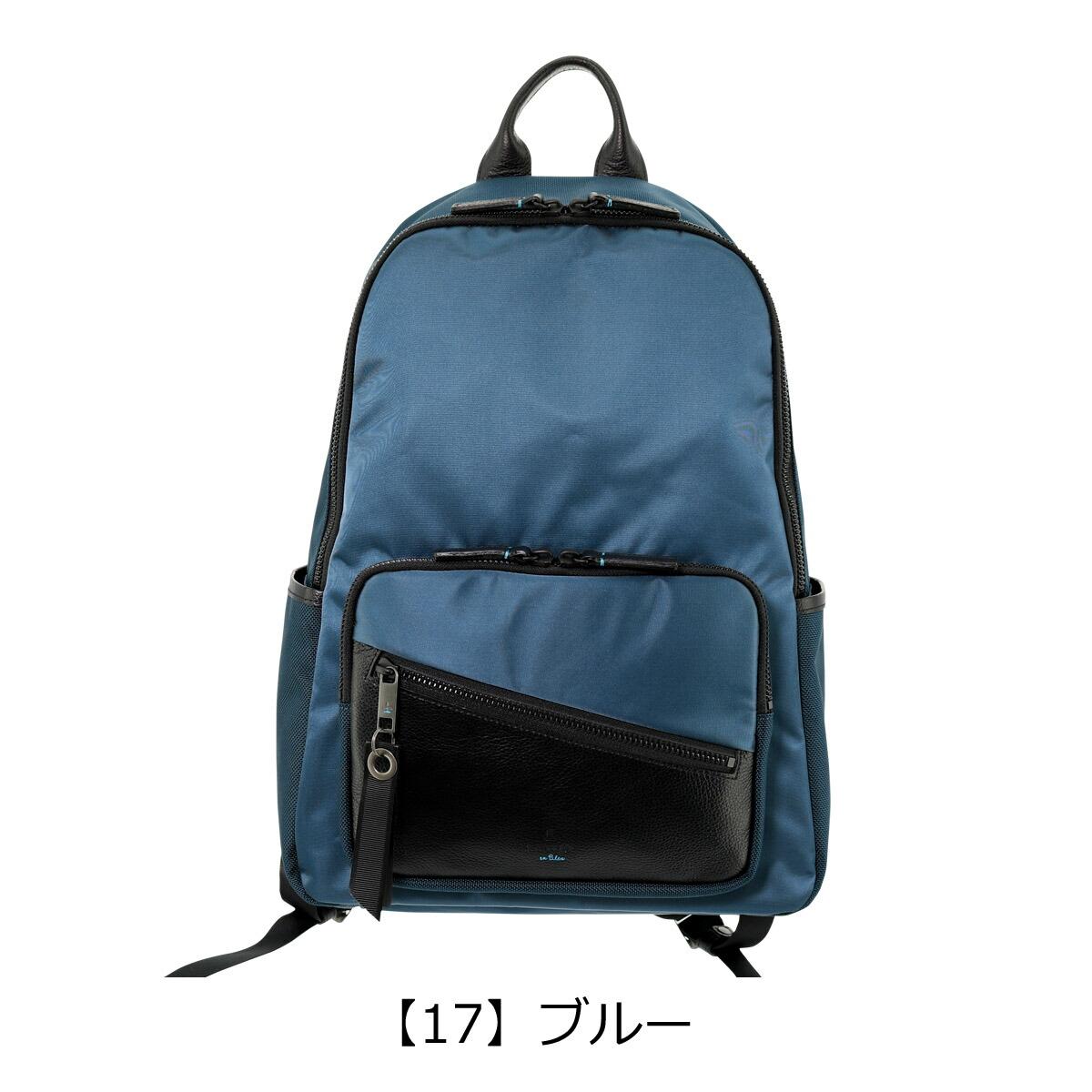 4b080cddac ランバンオンブルー リュック フェリックス メンズ 564721 日本製 LANVIN ...