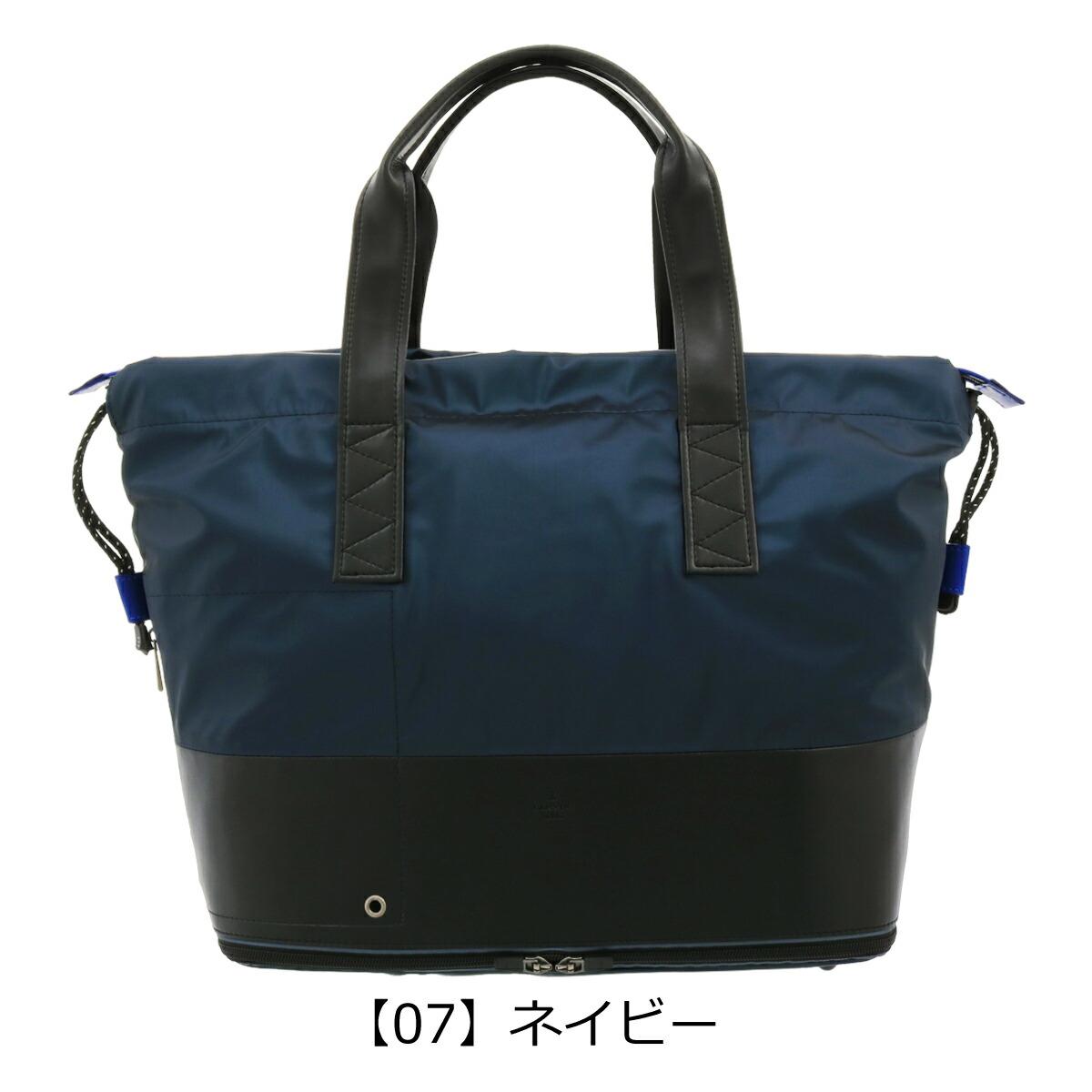 【07】ネイビー