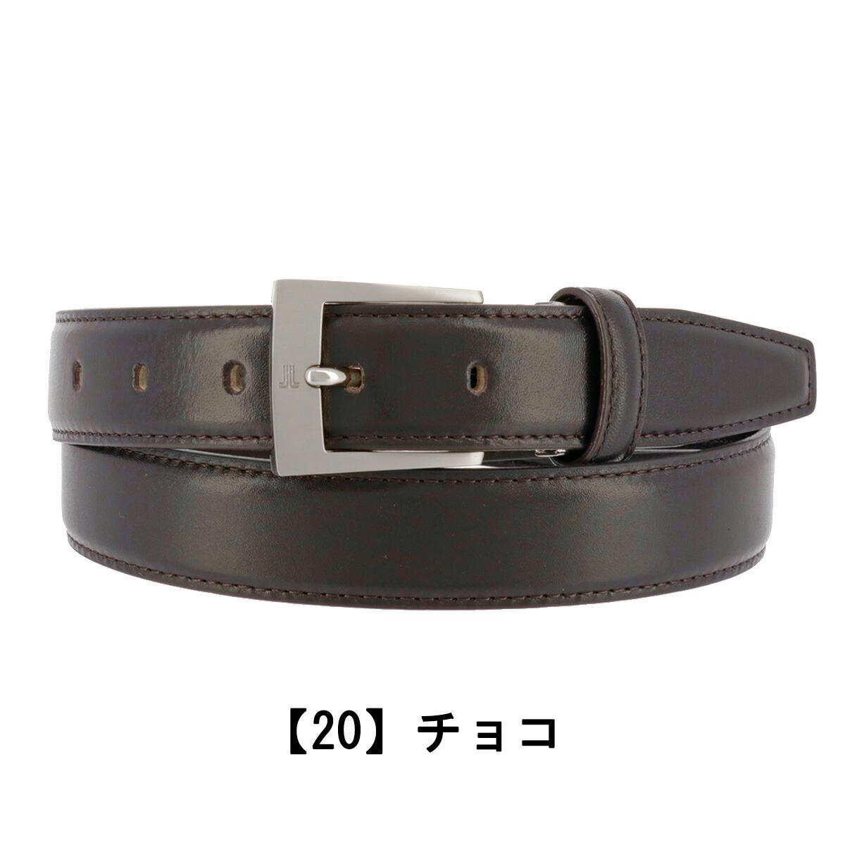 【20】チョコ