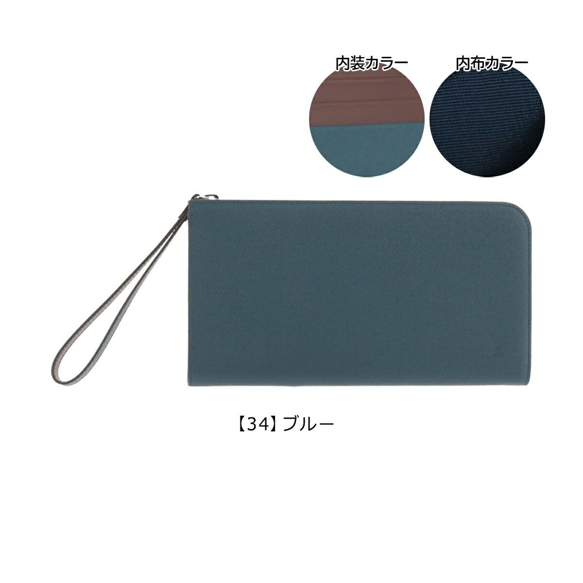 【34】ブルー
