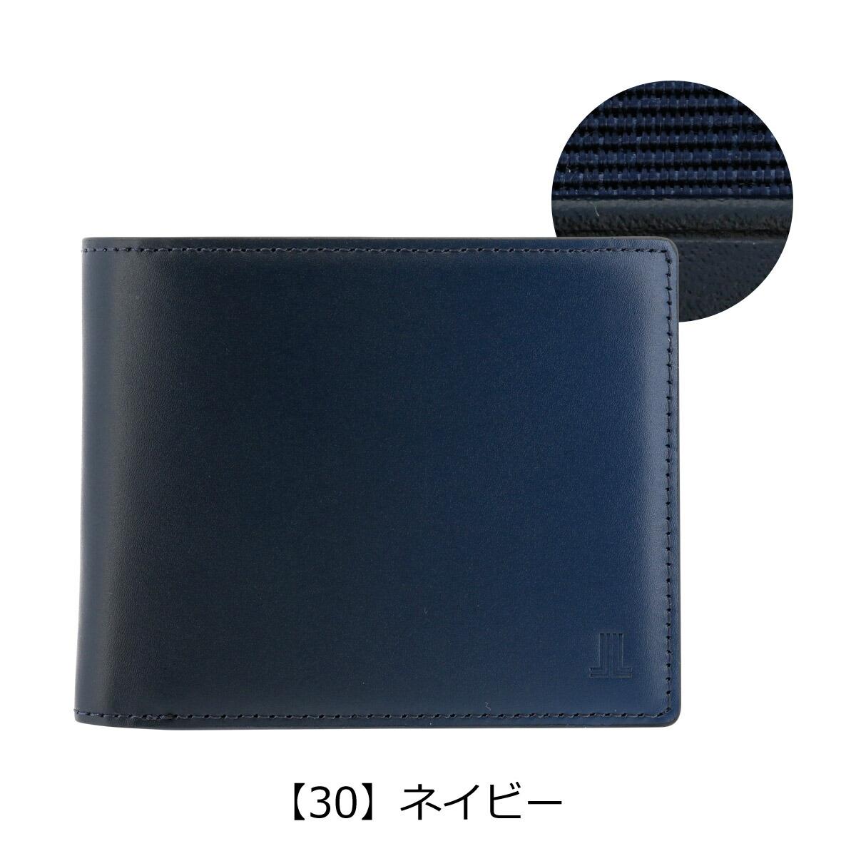 【30】ネイビー
