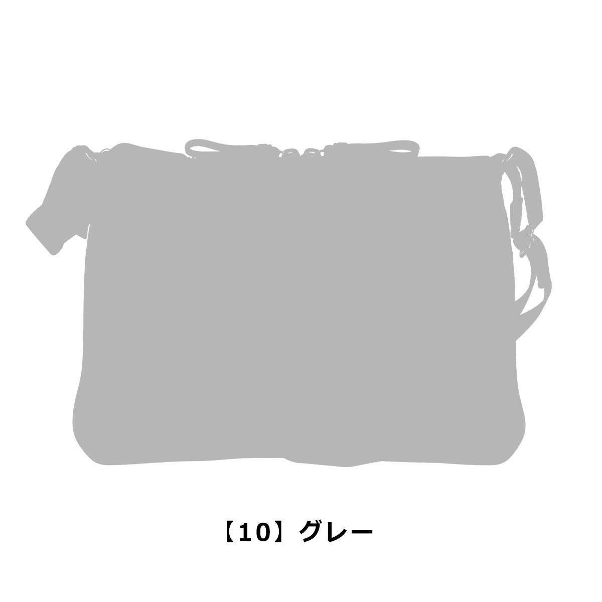 【10】グレー