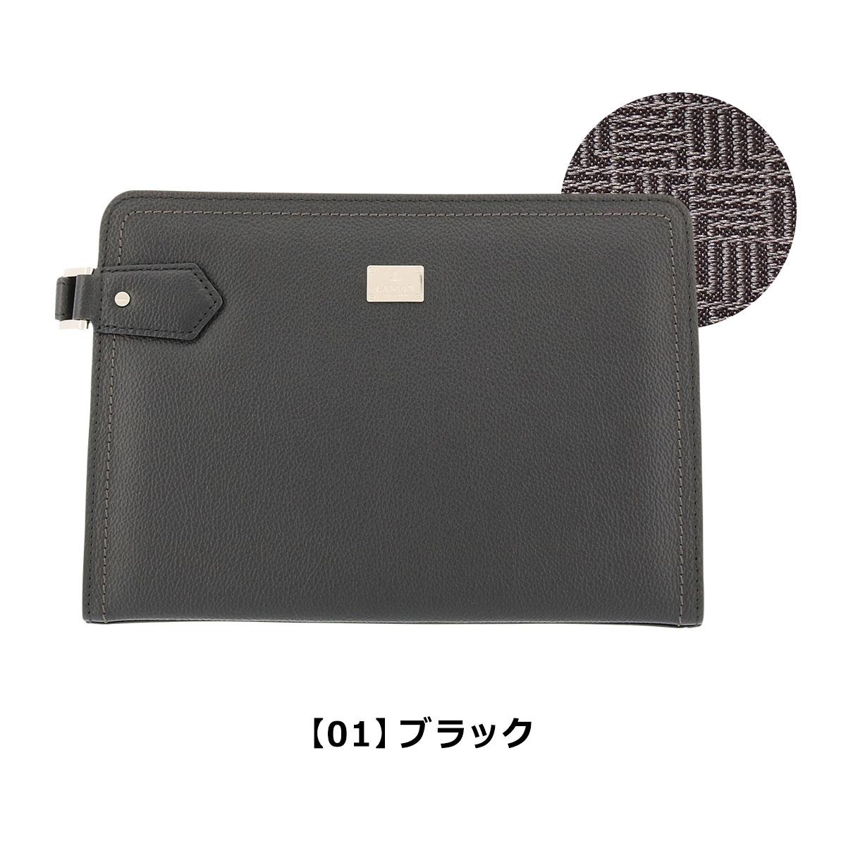【01】ブラック