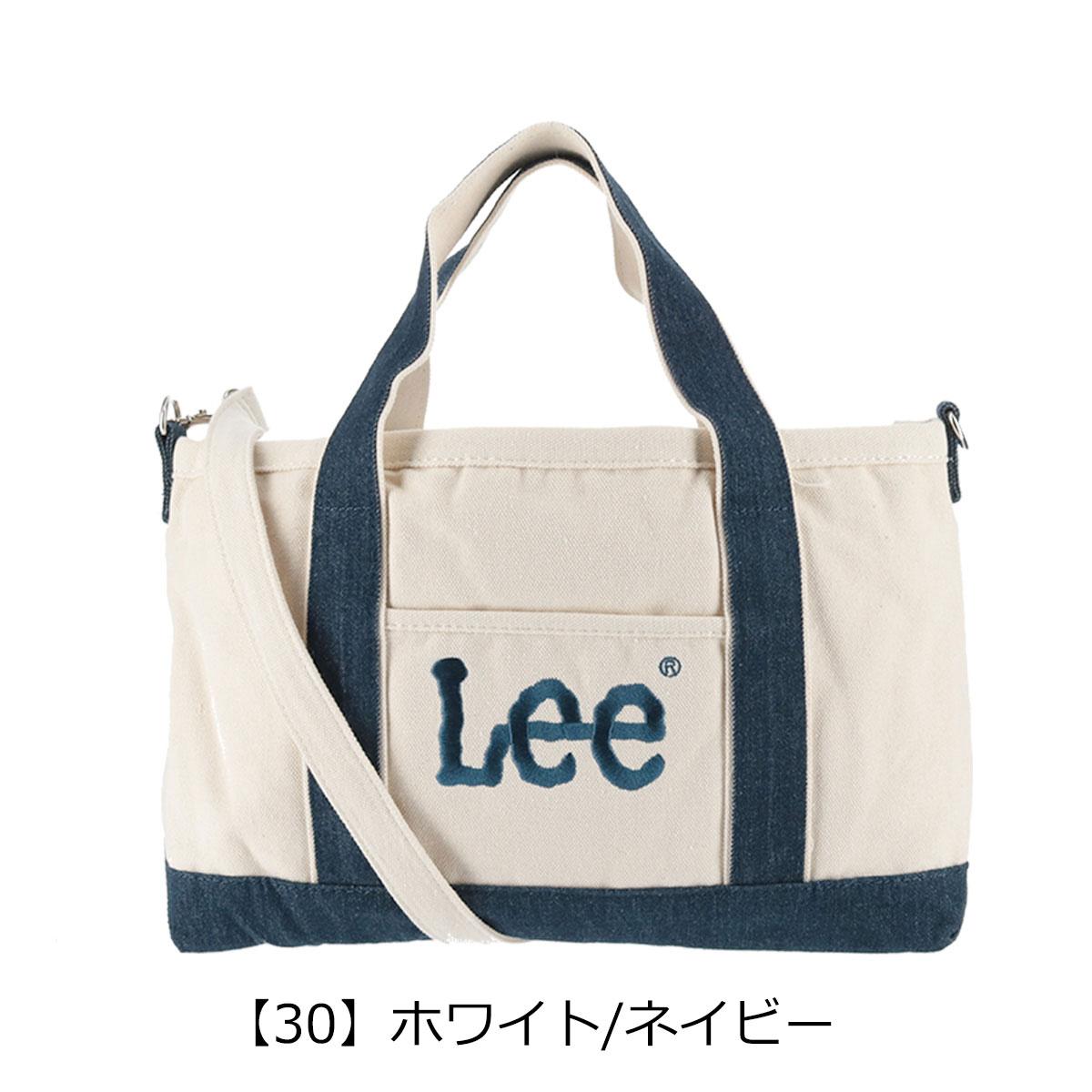 【32】ブルー