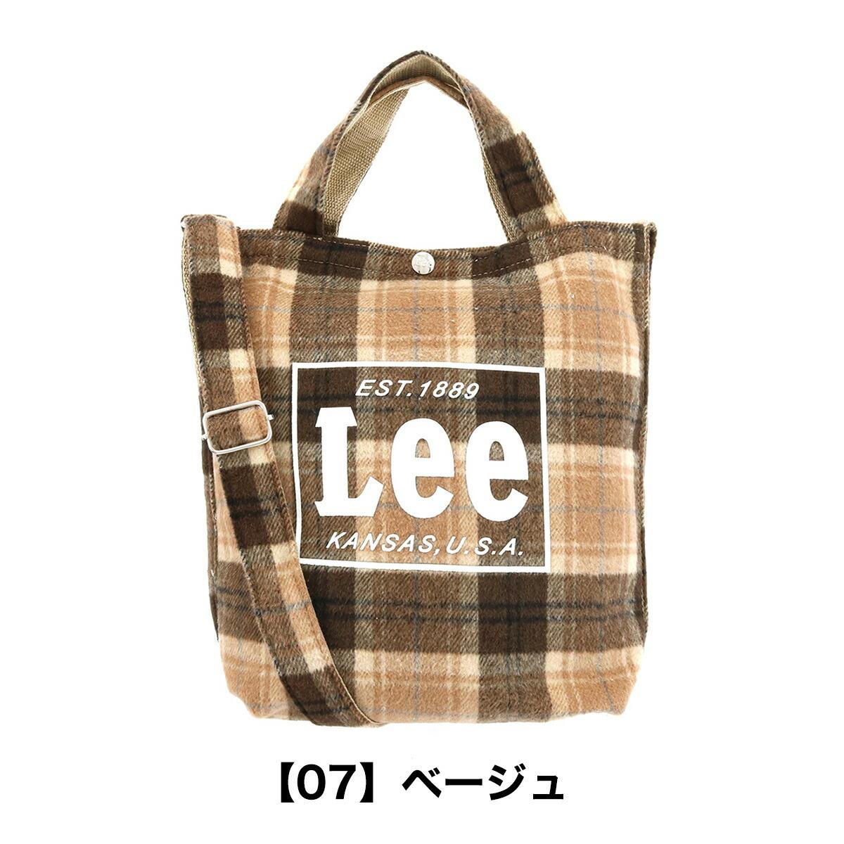 【07】ベージュ