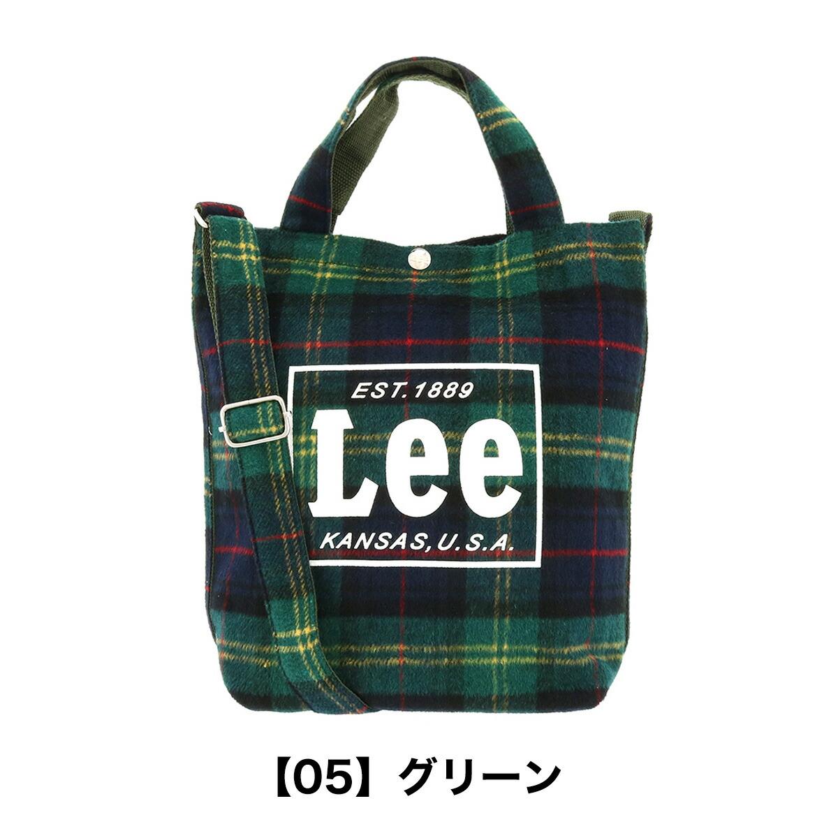 【05】グリーン