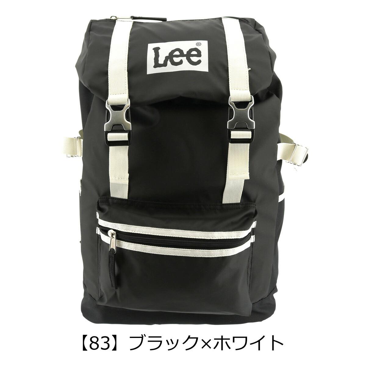 【83】ブラック/ホワイト