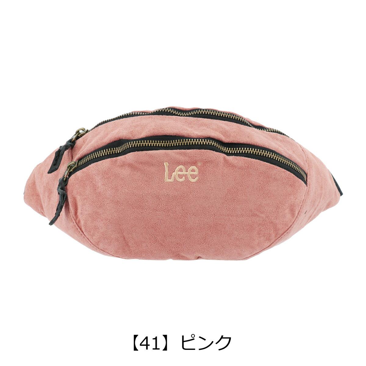 【41】ピンク