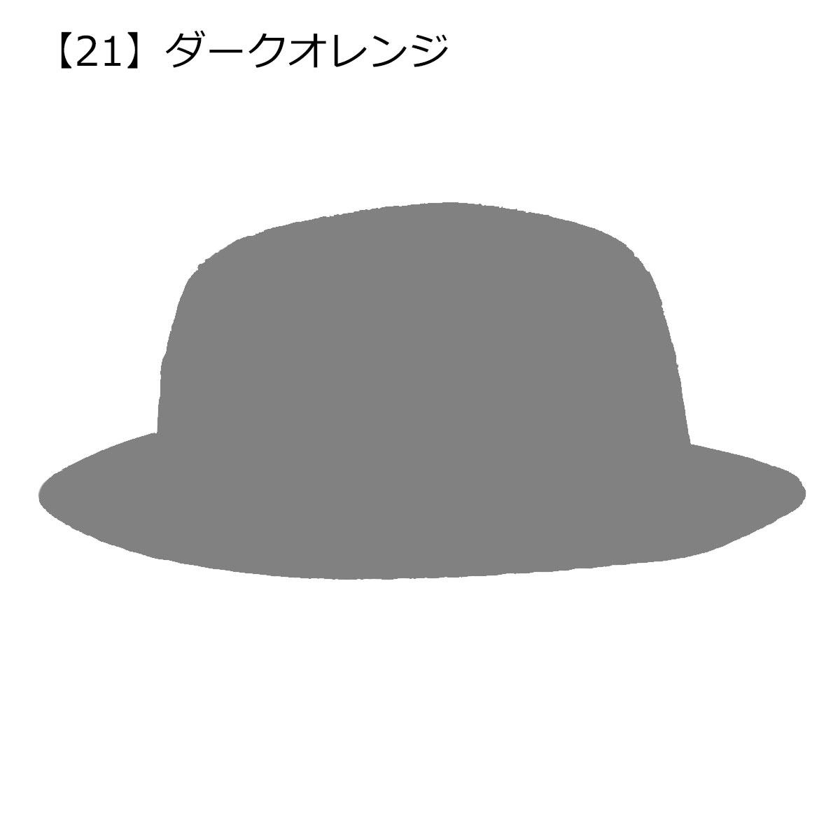 【06】ホワイト