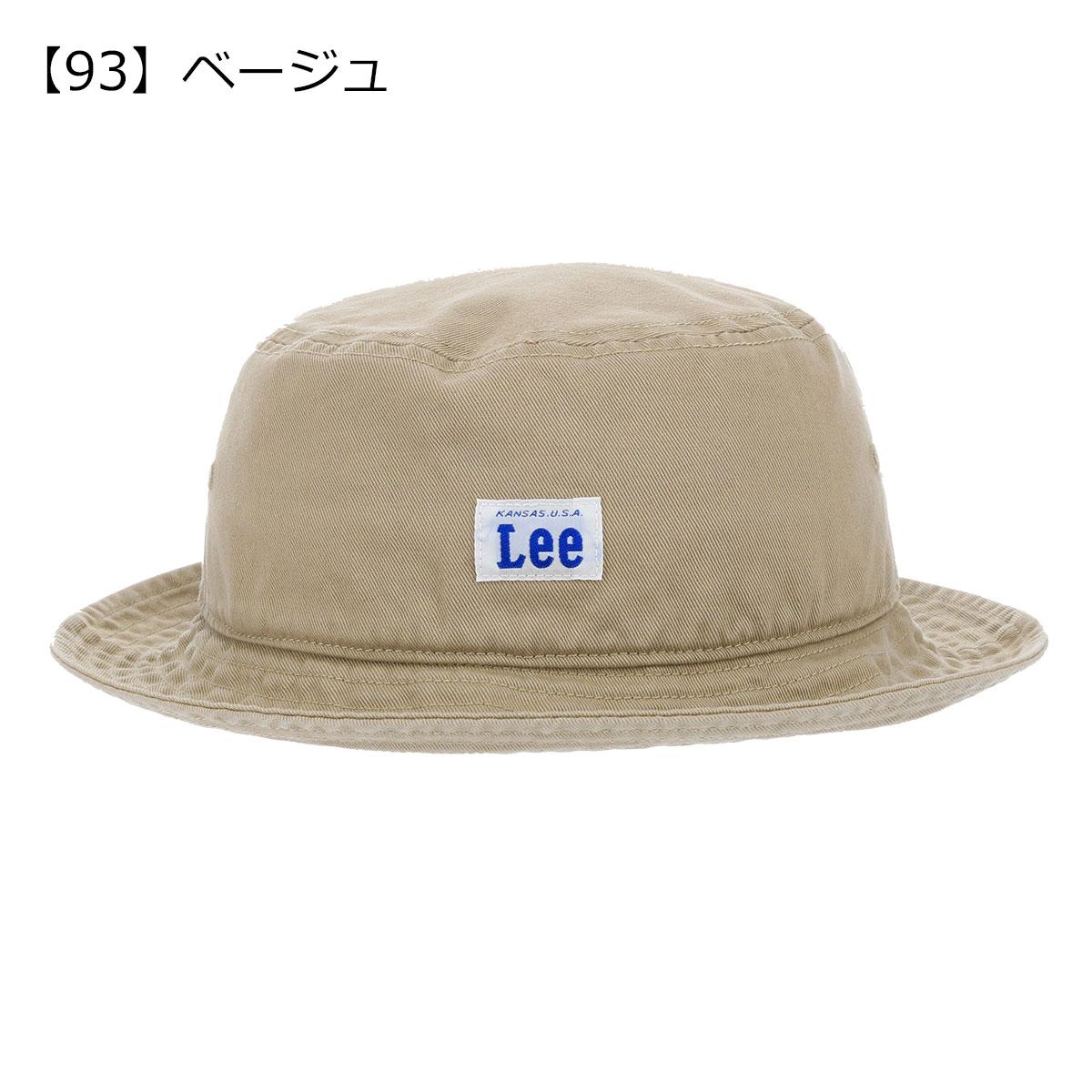 【93】ベージュ