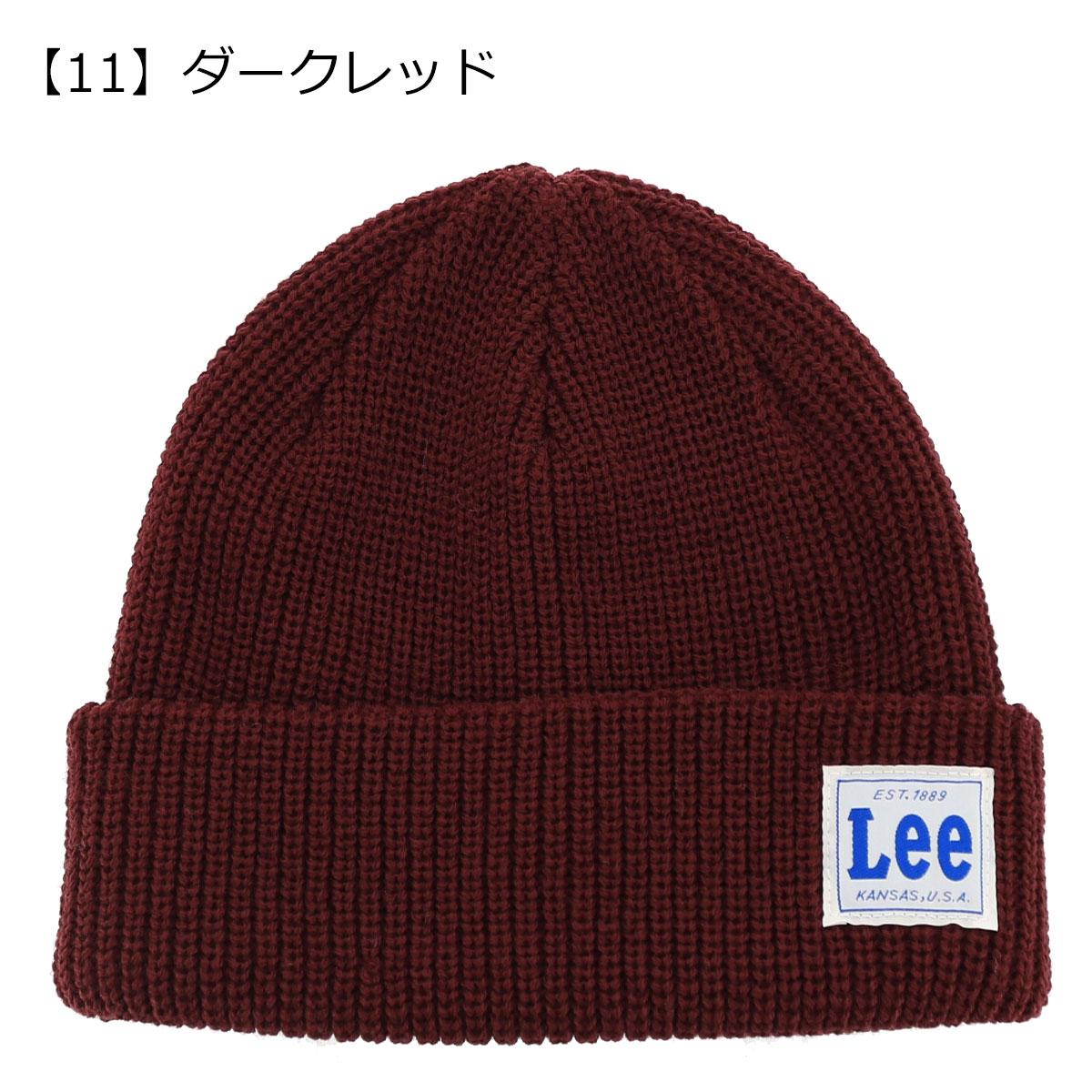 【11】ダークレッド