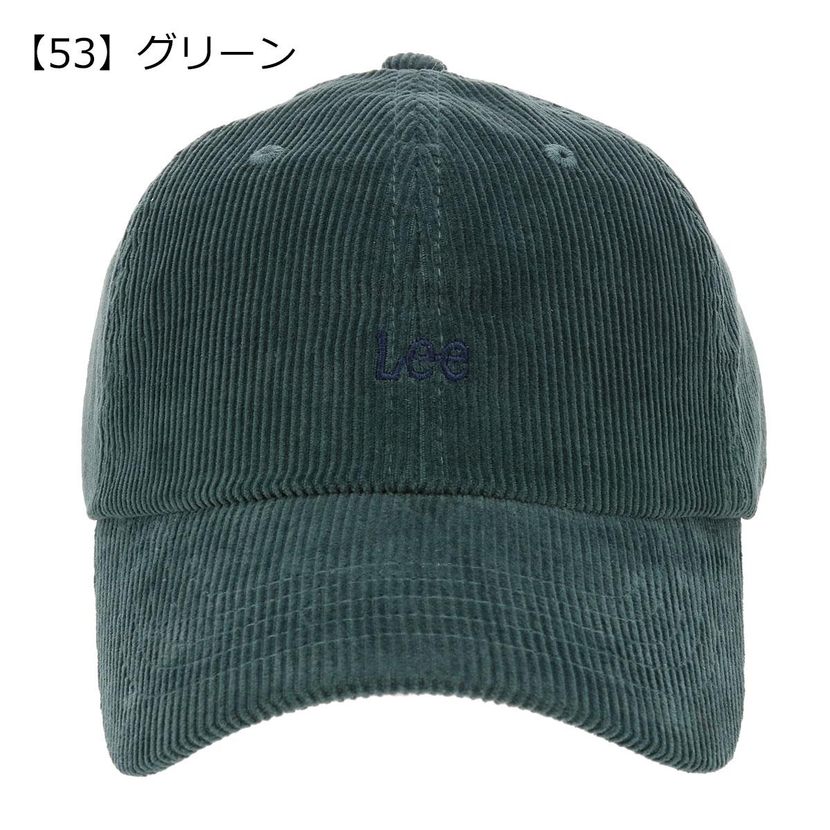 【53】グリーン