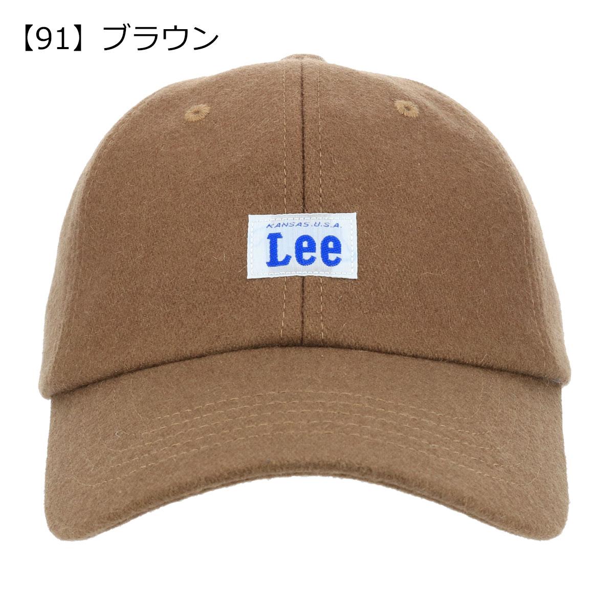 【91】ブラウン