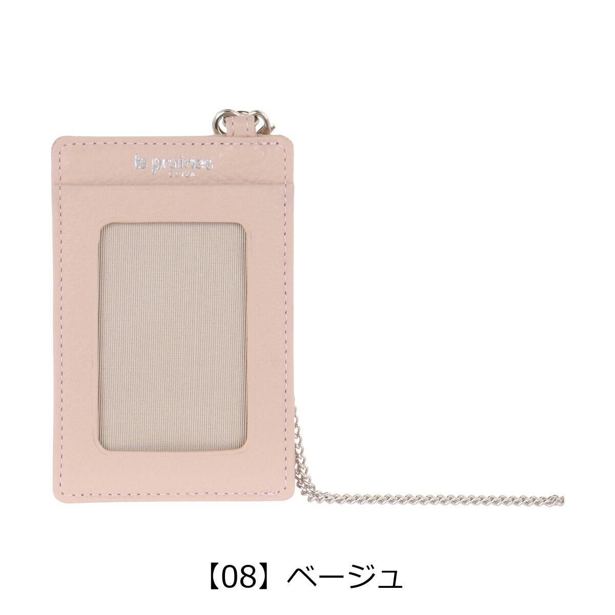 【08】ベージュ