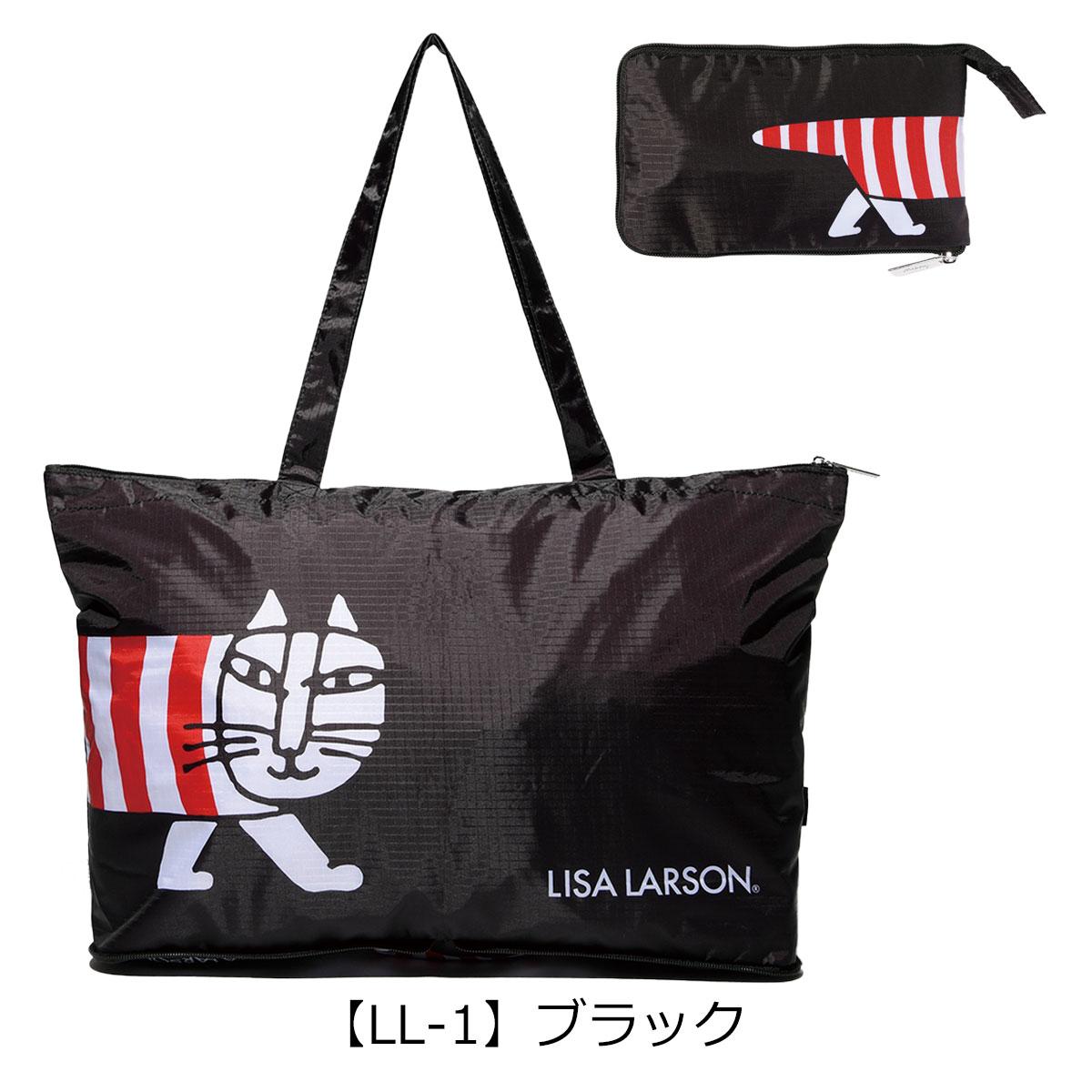 【LL-1】ブラック