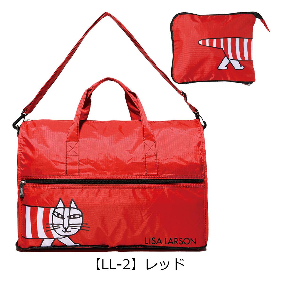【LL-2】レッド
