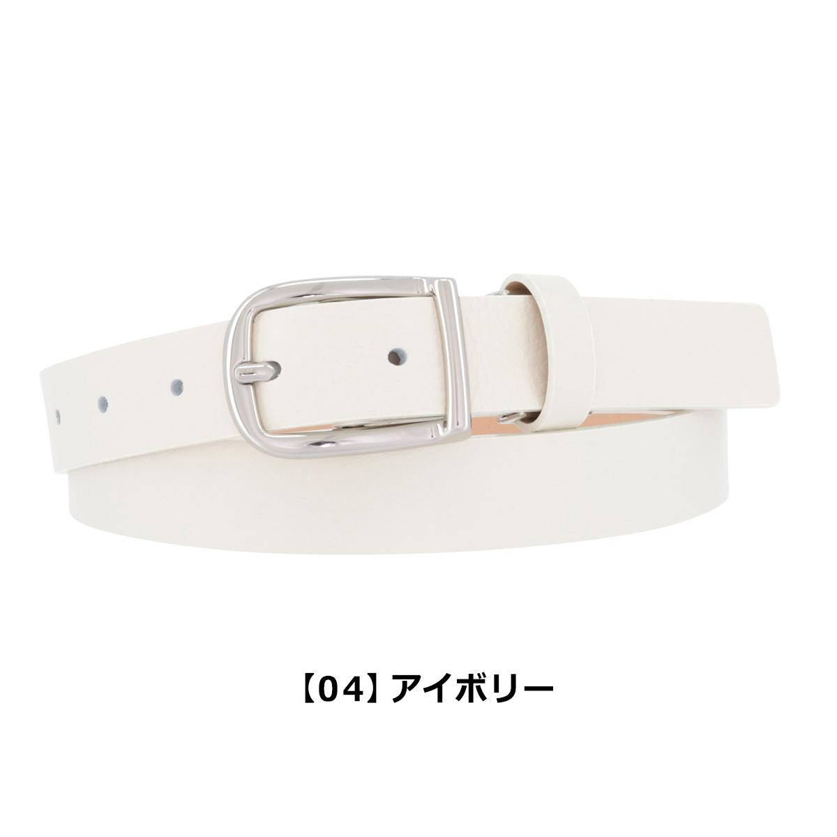 【04】アイボリー
