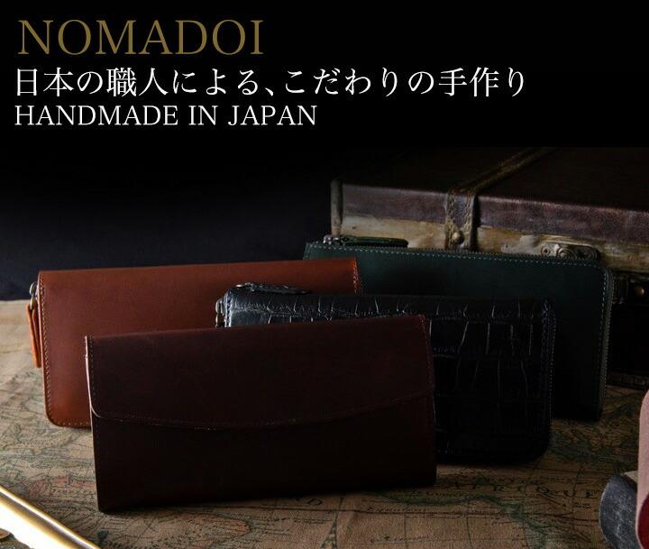 official photos ed3ea 5ca3e NOMADOI ノマドイ の通販   SAC'S BAR サックスバー