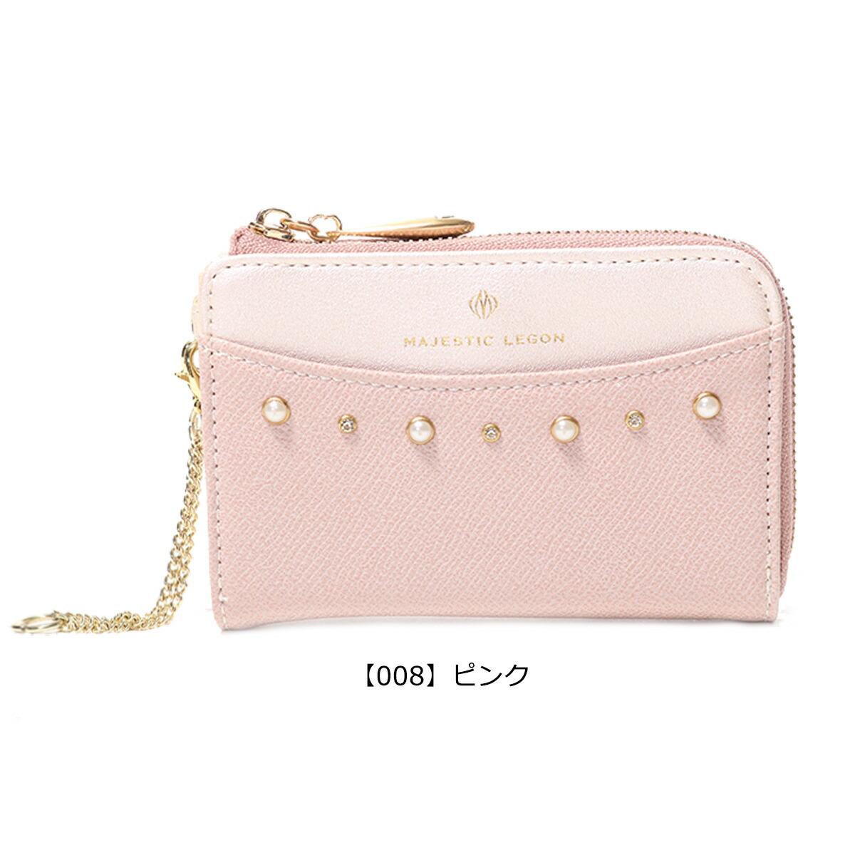 【008】ピンク