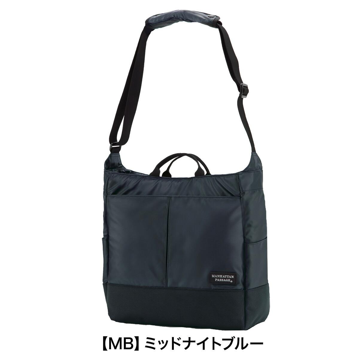 【MB】ミッドナイトブルー