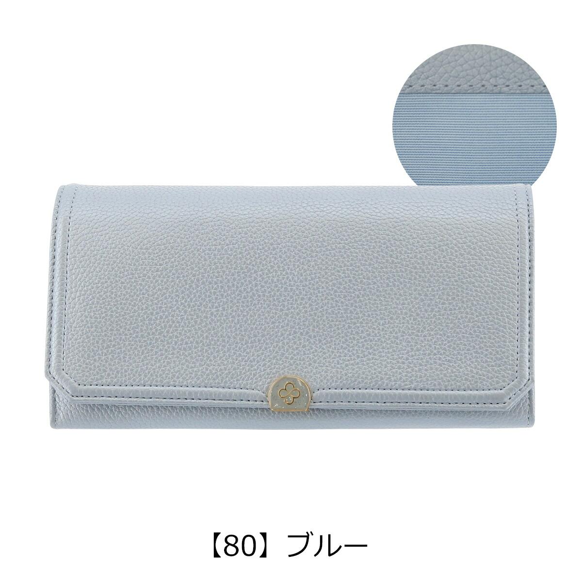 【80】ブルー