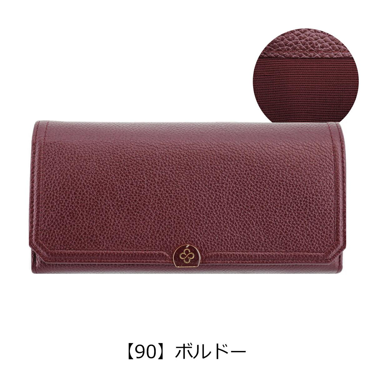 【90】ボルドー