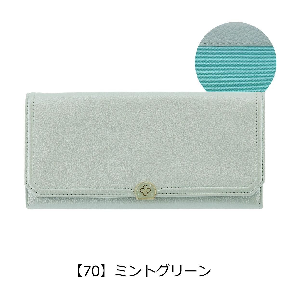 【70】ミントグリーン