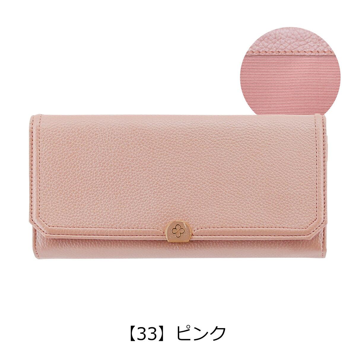 【33】ピンク